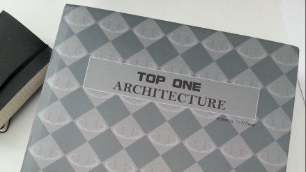 Top One Architecture - Hotel Code Unique